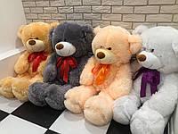 Мишка медведь плюшевый  пушистый 150см бежевый , персиковый , серый, белый