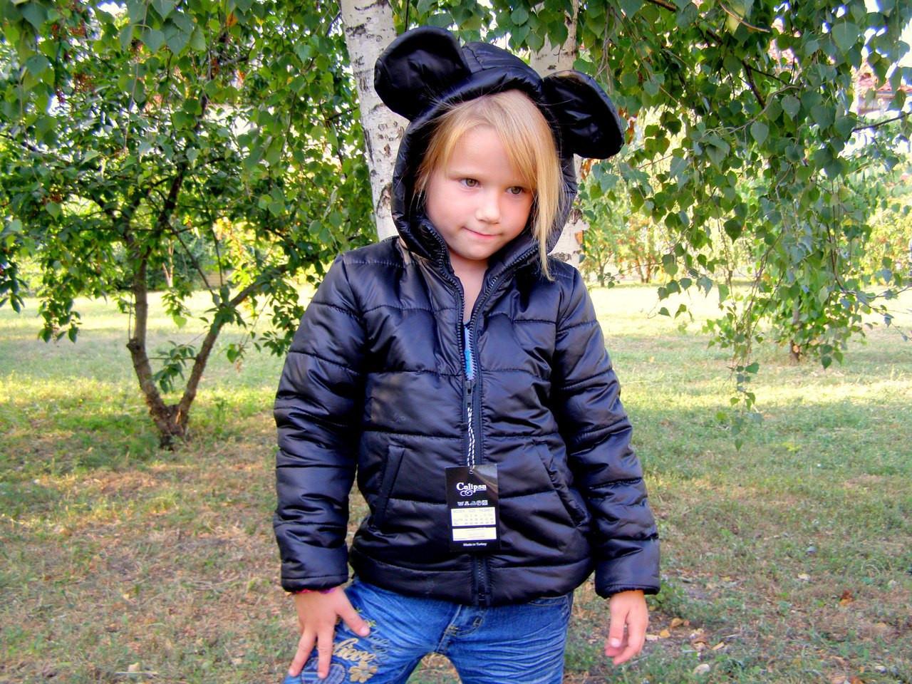 П9009/1 Детская куртка на синтепоне