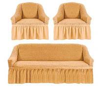 Ярко-бежевая накидка-чехол на диван №17 170х230 см