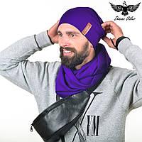 Набор фиолетового цвета: шапка + шарф-снуд. unisex