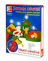 Луч: Набор Лепим свечи с формочками, код: 950796