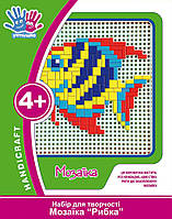 """Набор для творчества 3D Мозаика """"Рыбка"""", код: 951047"""