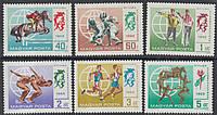 Венгрия 1969 спорт - MNH XF