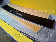 Накладка на бампер с загибом для Peugeot 2008 c 2013 г. (Nataniko Carbon)