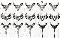 Водные наклейки (слайдер дизайн) для ногтей6