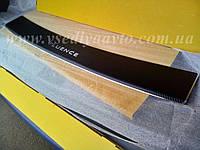 Защитная накладка на бампер с загибом Peugeot 508 седан с 2010-2018 гг. (Nataniko Carbon)