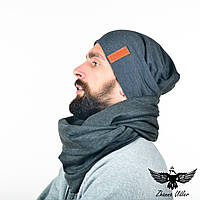 Набор серого цвета: шапка + шарф-снуд. unisex