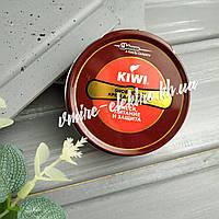 Крем для обуви коричневый Kiwi shoe polish 50 мл