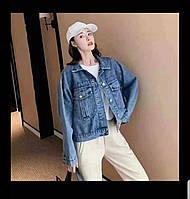 """Куртка джинсовая женская на пуговицах, размер унив 42-46 """"MONRO"""" купить недорого от прямого поставщика"""