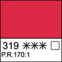 """Краска акварельная КЮВЕТА """"Белые Ночи"""", карминовая, 2.5мл, арт. 1911319, код: 351175"""