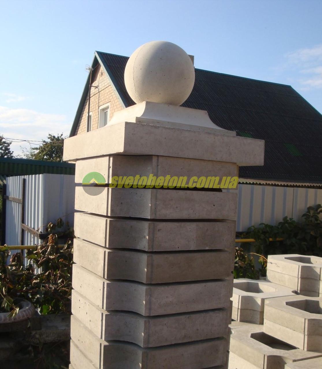 Крышка колпак шар на столб забора бетонная сфера, шляпка ф200, плита накрытие парапета колонны из бетона.