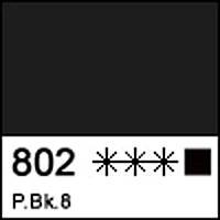 Краска масляная ЛАДОГА шунгит, 46мл, арт. 1204802, код: 352356