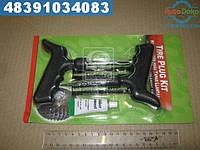 Набор для ремонта бескамерных шин (жгут 5шт, шило, рашпиль, клей)  <ДК>  TRK-002