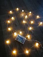 Гирлянда новогодняя (украшение на елку) на батарейках светодиодная на 20 ламп для дома Yellow Stenson (R28275)