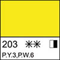 Краска масляная ЛАДОГА кадмий лимонный (А), 46мл, арт. 1204203, код: 351636