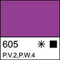 Гуашь МАСТЕР-КЛАСС фиолетовая светлая, 40мл, арт. 1720605, код: 351602