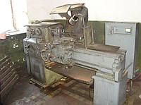 Станок токарно-винторезный 1М61, фото 1