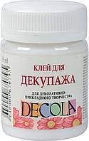 Клей для декупажа ДЕКОЛА, 50мл, код: 352151