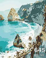 """Картина по номерам """"Море"""" 40*50 см"""