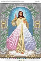 """Схема для вишивки бісером ікони """"Ісусе, уповаю на тебе"""""""
