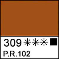 Краска масляная ЛАДОГА охра красная, арт. 1204309, код: 352394