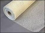Сетка штукатурная  5*5 мм (1мх50м ) 145 плотности