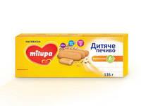 Печенье детское пшеничное 6м+ 135г Milupa Nutricia 119550