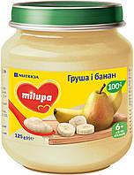 Пюре детское фруктовое груша банан 6м+ 125г Milupa Nutricia 149269