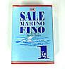 Соль морская 1 кг
