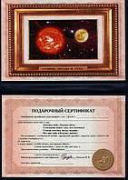 Подарочный сертификат Солнце, звезды и Луна