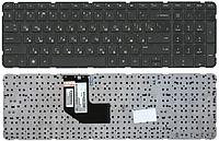 Клавиатура для ноутбука HP Pavilion G6-2000 G6T-2000 G6-2104 G6-2200 G6-2300 (русская раскладка)