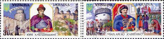 "Гетьманы Украины ""Юрій Хмельницкий"""