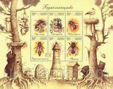 Блок Пчеловодство