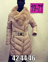 Женская стильная зимняя куртка (бежевая, черная, темно-синяя), фото 1