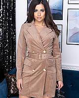 Стильное красивое женское платье - пиджак под поясом бежевого цвета, фото 1