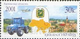 """Регионы Украины """"Харьковская обл."""""""