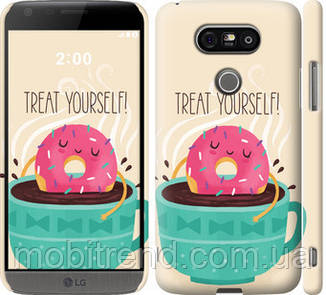 Чехол на LG G5 H860 Treat Yourself