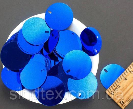 (20 грамм90шт) Пайетки монетки Ø28мм, с отверстием  Цвет - Синий (сп7нг-1543), фото 2