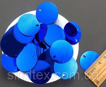 (20 грамм≈90шт) Пайетки монетки Ø28мм, с отверстием  Цвет - Синий (сп7нг-3625)
