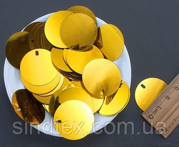 (20 грамм≈90шт) Пайетки монетки Ø28мм, с отверстием  Цвет - Золото (сп7нг-3626)