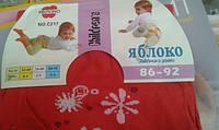 Колготки детские красные р.86-92 Яблоко