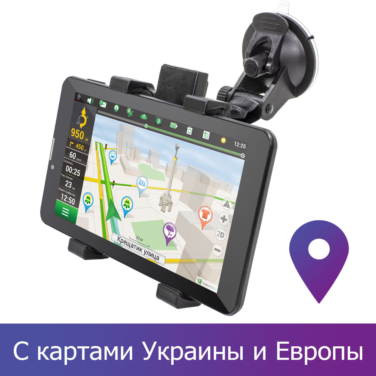 ✓GPS Навигатор 7'' Pioneer DVR700PI Max 1/16GB IPS Android 6 3000 mAh Андроид ХИТ