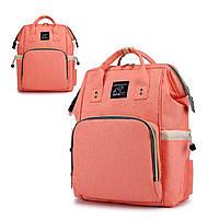 ★USB-сумка рюкзак для мам Maikunitu Mummy Bag Peach органайзер для молодых мам термокарманы для бутылочек