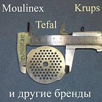 """Сито """"SS-192248"""" с мелкими ячейками (d=2,7мм)  для мясорубки Moulinex, Tefal и Крупс"""