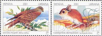 Фауна Украины 2001