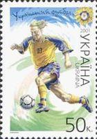 Футбол в Украине