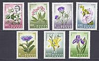 Венгрия 1967 цветы Карпат - MNH XF