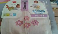 Колготки детские персиковые р.62-68 Яблоко
