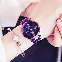 Женские наручные часы Starry Sky Watch Purple с магнитной застежкой