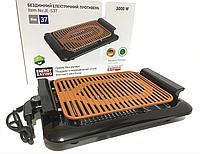 Электрический бездымный противень для гриля JE-S37 3000W